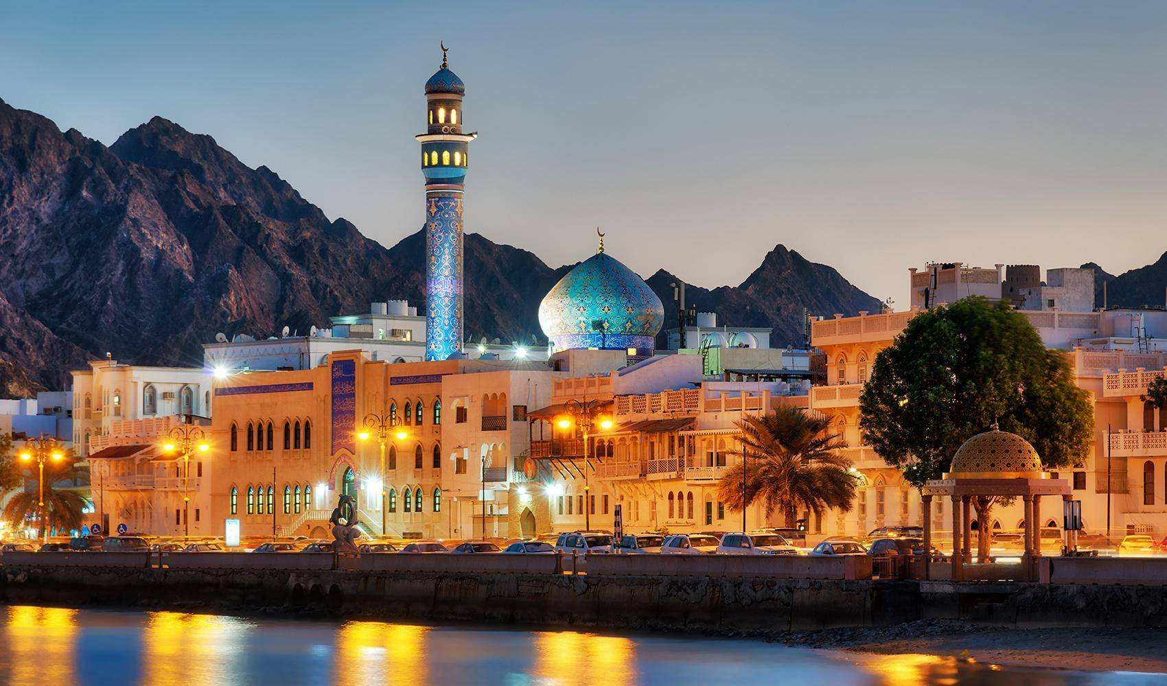 Charter A Private Jet to Oman, Muscat